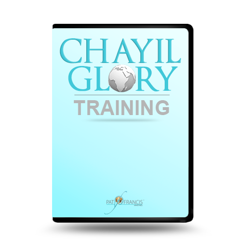 chayil-training-dvd